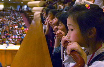 Children watch a concert at Davies Symphony Hall.