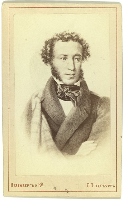 Playwright Alexander Pushkin