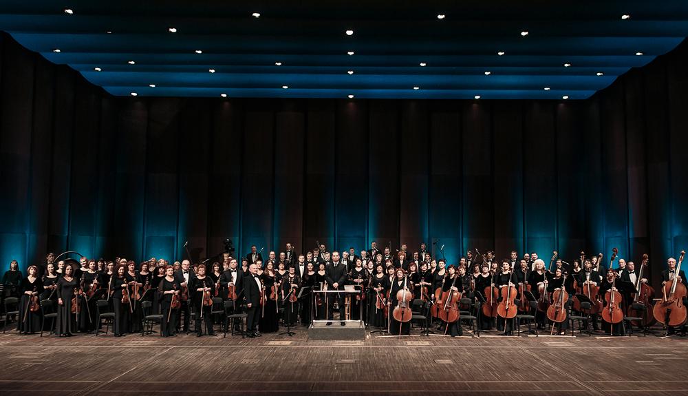 San Francisco Symphony Calendar.San Francisco Symphony Siberian State Symphony Orchestra