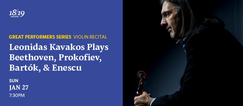 Leonidas Kavakos in Recital